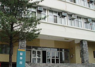 Medical Building II