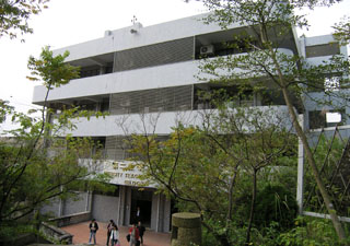 University Teaching Complex Building 2